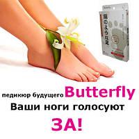 Носочки для педикюра Butterfly: пилинг природными компонентами