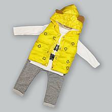 """Детский демисезонный костюм тройка для мальчика, девочки """"Мишка"""" желтый 98р. весна/осень"""