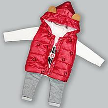 """Детский демисезонный костюм тройка для мальчика, девочки """"Мишка"""" красный 98р. весна/осень"""