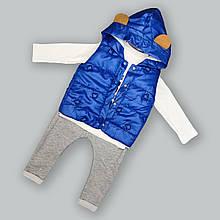 """Детский демисезонный костюм тройка для мальчика, девочки """"Мишка"""" синий 98р. весна/осень"""