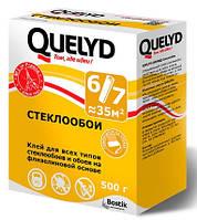 Клей обойный Quelyd для стеклообоев, 0,5кг