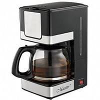Кофеварка капельная Maestro MR-405   кофемашина Маэстро, Маестро (800 Вт, на 4-6 чашек)