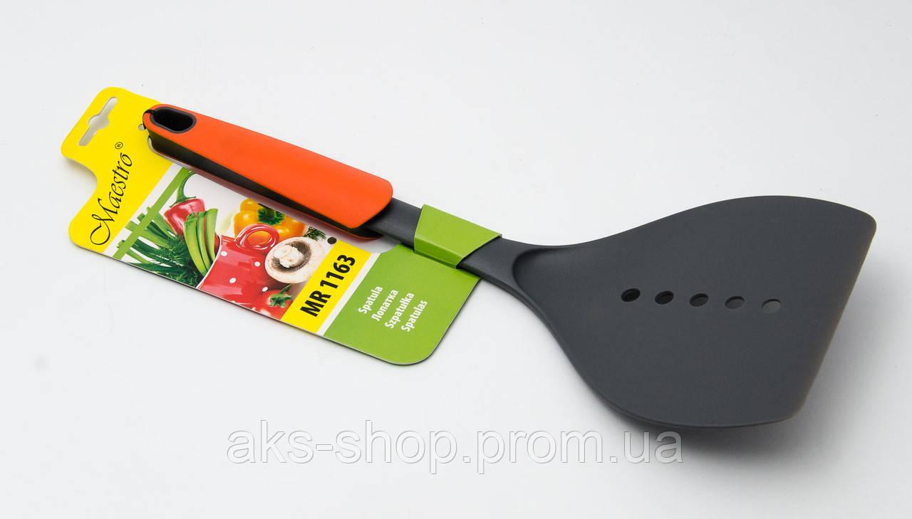Нейлоновая лопатка Maestro MR-1163 31,4см