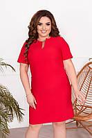 Стильне плаття з кишенями, 42-60, арт N307, колір червоний