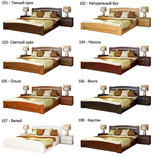Купити ліжко Селена Аурі (Бук) з ПМ