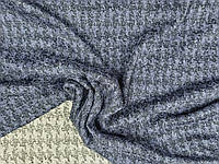 Трикотаж жаккард синий темный, фото 1