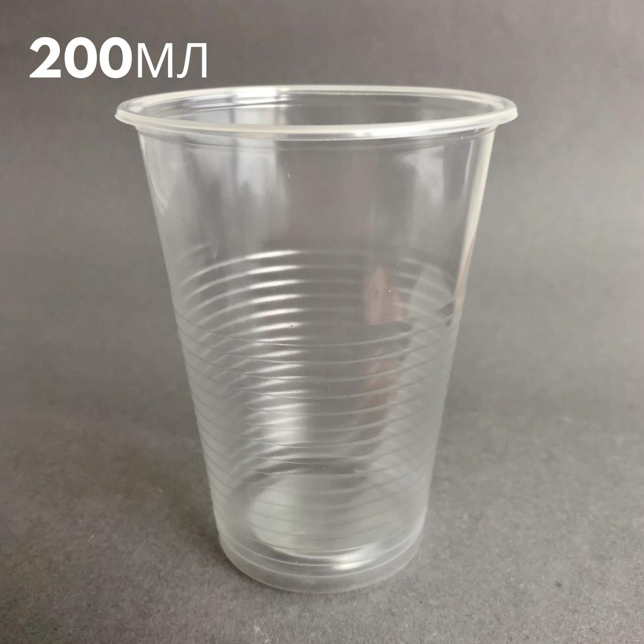 """Стакан одноразовий 200гр """"КС"""" (100 шт)"""