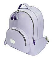 Рюкзак кожаный сиреневый