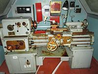 Запчасти и оснастка к станку токарно-винторезному универсальному 1А616