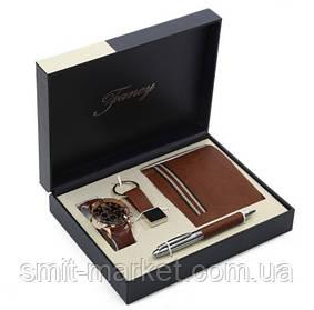Чоловічий подарунковий набір: ручка, брелок, годинник, портмоне M205A