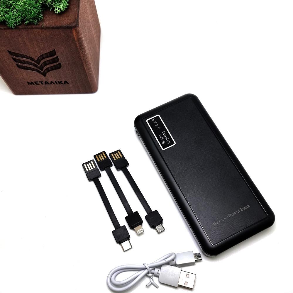 Акумулятор зовнішній 10000 mah універсальний Портативний зарядний power bank 3 в1 МАГНИТ 3в1 + ліхтарик павер банк