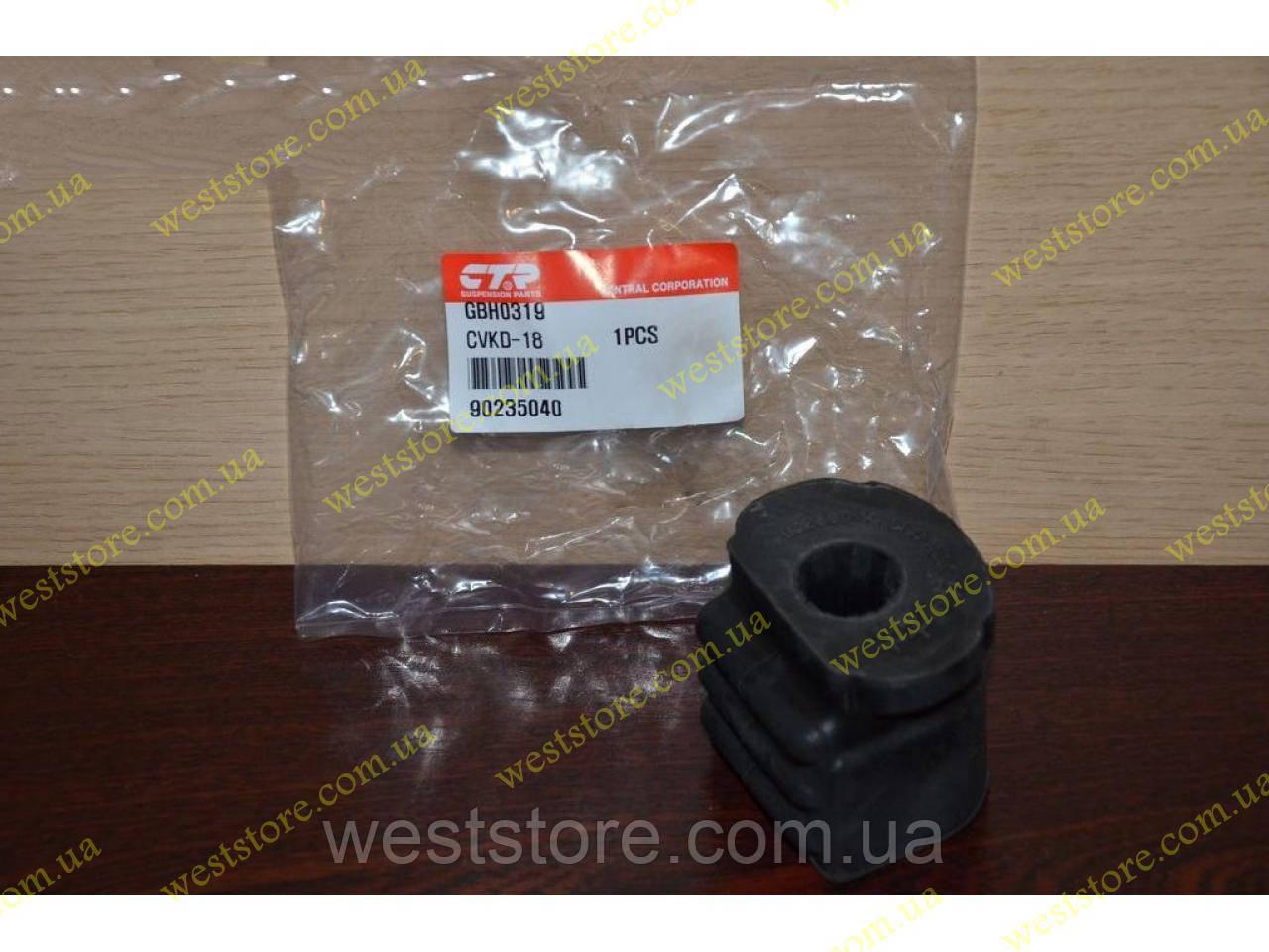 Сайлентблок (втулка) переднего рычага задний Ланос Сенс Lanos Sens CTR CVKD-18\ 90235040