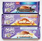 Шоколад молочный Milka Crispy Joghurt (милка с йогуртом и хлопьями), 300 гр, фото 2