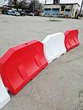 Водоналивные дорожные блоки 2.0 (м) дорожное ограждение, фото 10