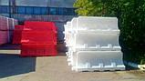 Водоналивные дорожные блоки 2.0 (м) дорожное ограждение, фото 3