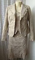Костюм женский нарядный хлопок Kelay р.46 4951, фото 1