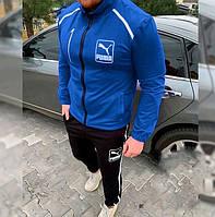 Спортивный мужской костюм, синий