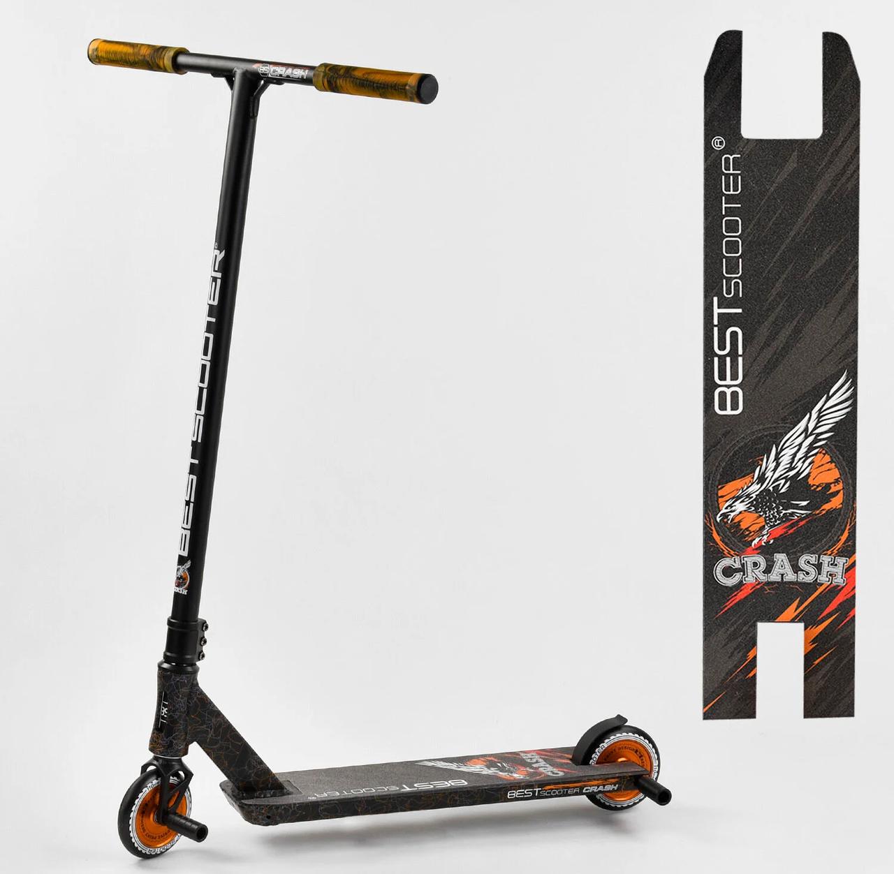"""Трюковый самокат Best Scooter 65640 """"Crash"""" Cr-Mo черно-оранжевый"""