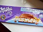 Шоколад молочный Milka Crispy Joghurt (милка с йогуртом и хлопьями), 300 гр, фото 3