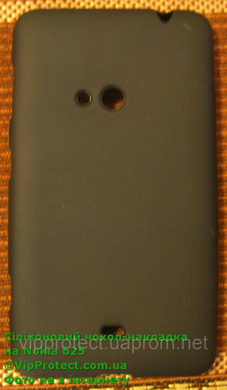Nokia 625, силіконовий чохол чорний