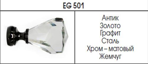 Наконечник Eg- 501 граненный конус   16 мм антик, золото, графит,сталь, серебро, белый, хром