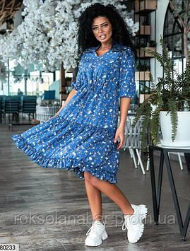 Платье в цветы свободного кроя цвета электрик