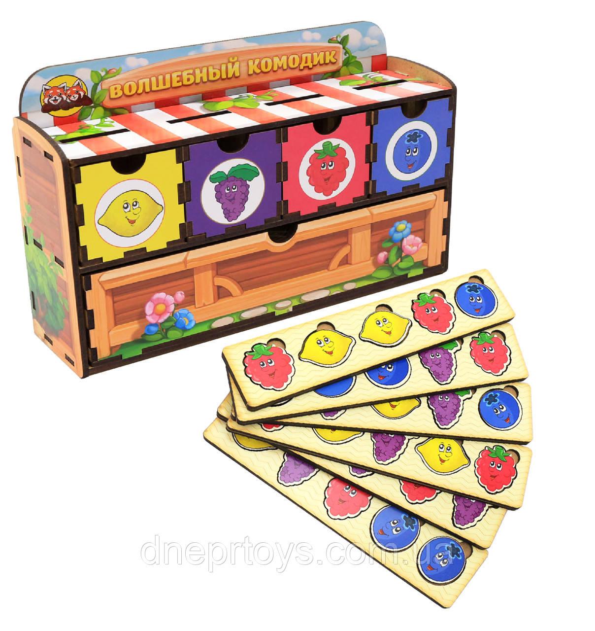 Волшебный комодик «Ягоды», развивающая игрушка,Ань-Янь,15,5*23,5*6,5 см, (ПСД010)
