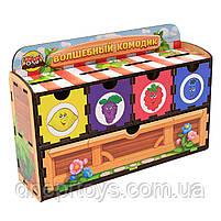 Волшебный комодик «Ягоды», развивающая игрушка,Ань-Янь,15,5*23,5*6,5 см, (ПСД010), фото 2