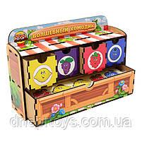 Волшебный комодик «Ягоды», развивающая игрушка,Ань-Янь,15,5*23,5*6,5 см, (ПСД010), фото 3