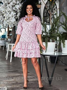 Платье мини фрезового цвета с рюшами внизу