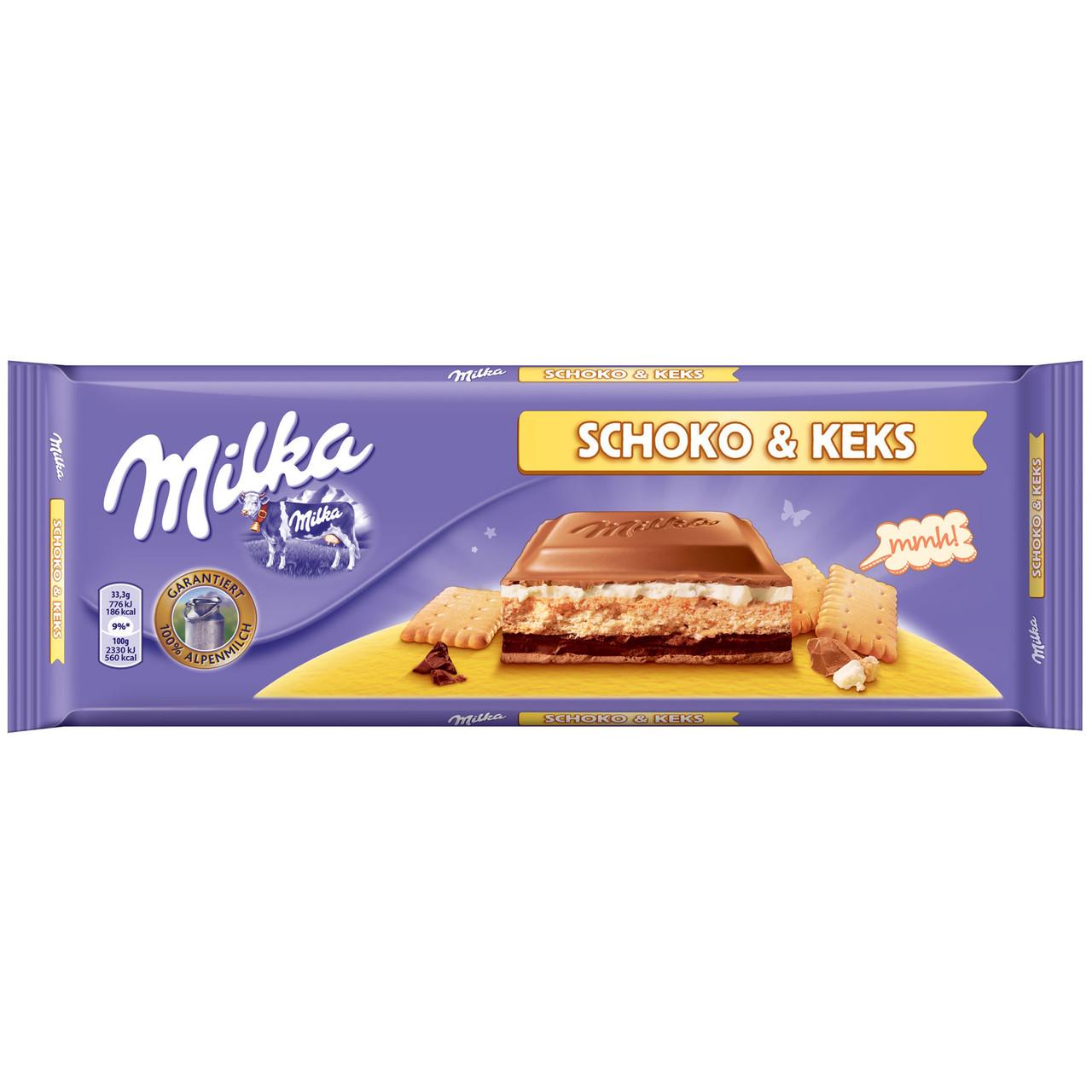 Шоколад молочный Milka Schoko & Keks (милка с печеньем и горьким шоколадом), 300 гр