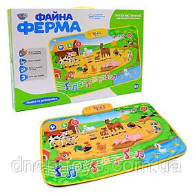 Музыкальный коврик для малышей Файна ферма (укр яз)