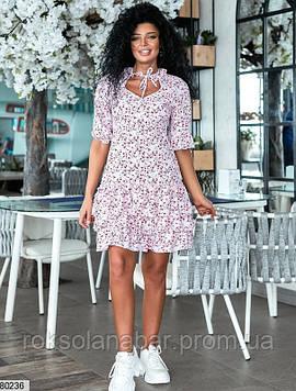 Платье мини розового цвета с рюшами внизу