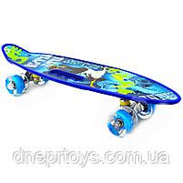Пенни борд (скейт) синий со светящимися колесами и ручкой. Бесшумный Penny Board, 59*16*9 см, (MS 0461-2), фото 2