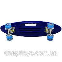 Пенни борд (скейт) синий со светящимися колесами и ручкой. Бесшумный Penny Board, 59*16*9 см, (MS 0461-2), фото 4