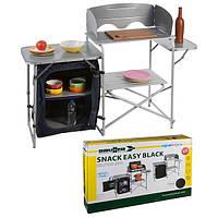 Розкладний стіл туристичний кухонний складаний Brunner стіл-кухня кемпінговий (0426034N.CO3)