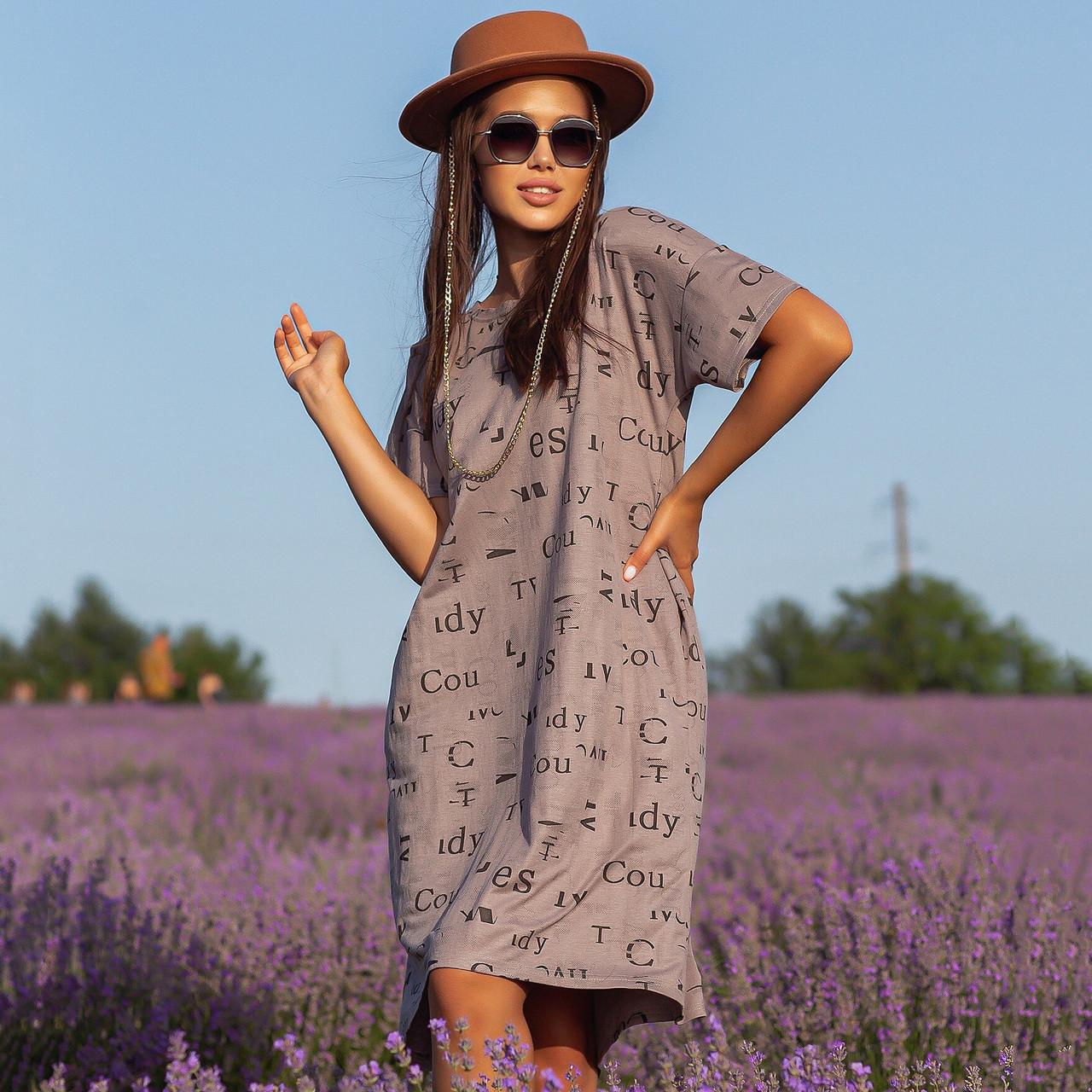 Жіноче повсякденне вільне плаття з модним принтом