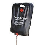 Душ Camp Shower переносний туристичний похідний дачний, 20 л, фото 2