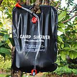 Душ Camp Shower переносний туристичний похідний дачний, 20 л, фото 4