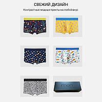 Набор веселых цветных трусов боксеров Man Underwear (5шт.) хлопок Размер S, фото 2