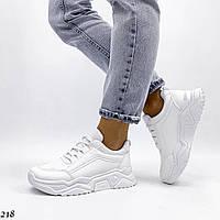 Жіночі стильні кросівки на платформі