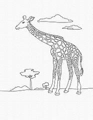 "Роспись на холсте. Art Craft ""Жираф"" 25х30 см 15522-AC"