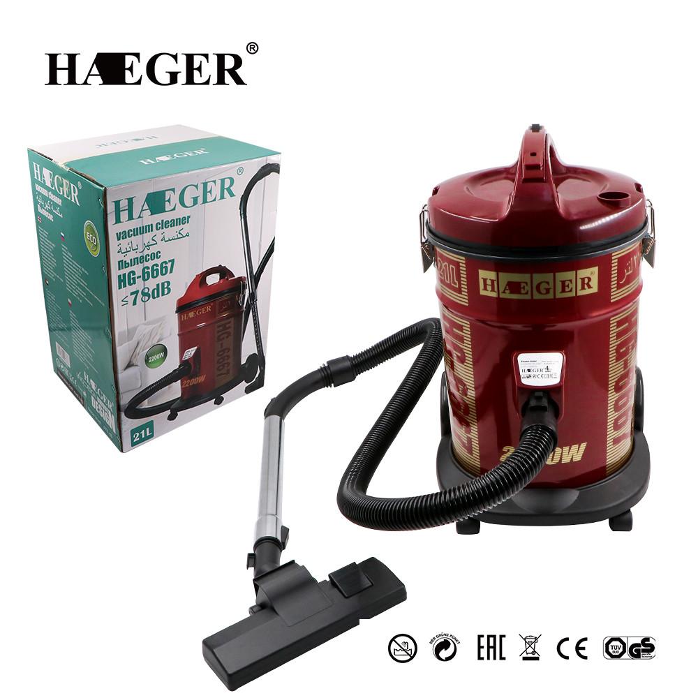 Вакуумный контейнерный пылесос Haeger HG-6667 для дома с контейнером для сухой уборки