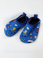 Неопреновая обувь аквашузы Skin Shoes для спорта и йоги детские