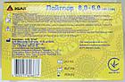Пластырь для катетера бактерицидный 8*6 см Лайтпор/ ИГАР, фото 2