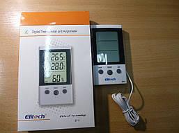Термометр DT-3 с двойным  измерением термогигрометр