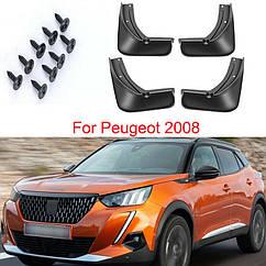 Брызговики под оригинал (4 шт) для Peugeot 2008/Пежо 2008 2020+