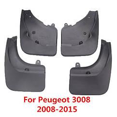 Брызговики Peugeot 3008/Пежо 3008 2008-2016 (полный кт 4-шт)