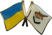 Значок Флаг Украины и Кипра