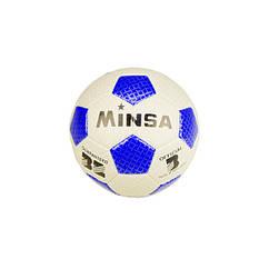 Мяч футбольный Minsa E31266 18,3 см 250 г. (Синий)